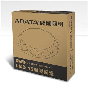 威剛照明 15W 吸頂燈(水立方)-黃光