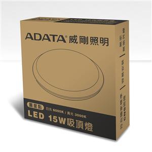 威剛照明 15W 吸頂燈(圓星點)-黃光