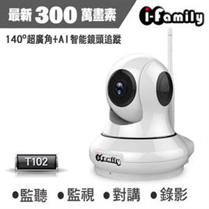 I - Family T - 102 HD1296P 素- H . 265無線遠端遙控攝影機/ IPCAM /監視器