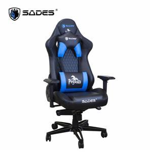 賽德斯 SADES PEGASUS 天馬座-黑藍 人體工學電競椅