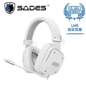 賽德斯 SADES Snowwolf 雪狼-白 耳機麥克風