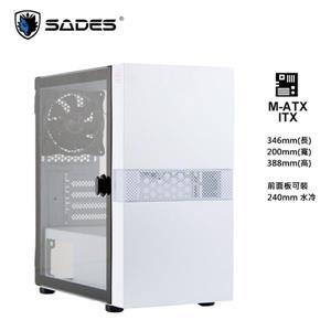賽德斯 SADES COLOR SPRITE 彩色精靈 (粉白色) (ANGEL EDITION) 水冷電競機箱