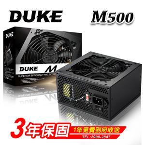 Mavoly 松聖DUKE M500 - 12 500W電源供應器