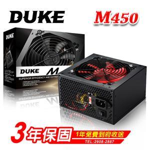 Mavoly 松聖DUKE M450 - 12 450W電源供應器