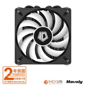ID COOLING IS - 40X CPU散熱器