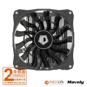 ID COOLING IS - 50X CPU散熱器