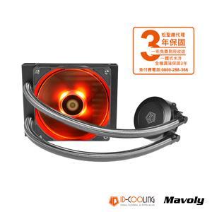 ID COOLING FROSTFLOW 120 - RV2 紅光 CPU一體式水冷散熱器
