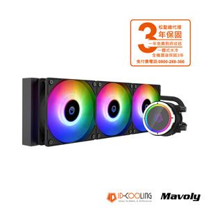 ID COOLING ZOOMFLOW 360X CPU一體式水冷散熱器
