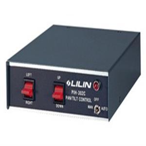 LILIN 利凌 PIH - 306 單門迴轉台控制器