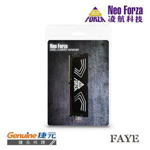 Neo Forza 凌航 FAYE DDR4 3600 16G 超頻 RAM(黑色散熱片) CL18