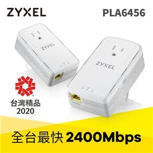 ZYXEL PLA6456 G . hn 2400Mbps 電力線上網設備(含過濾插座)(雙包裝)