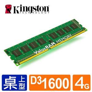 Kingston DDRIII 1600 (512 * 8) 4G RAM