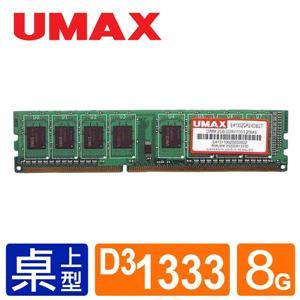 UMAX DDRIII 1333 8GB