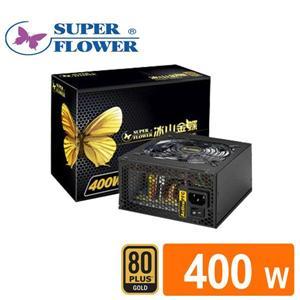 振華 冰山金蝶400W 80PLUS金牌電源供應器