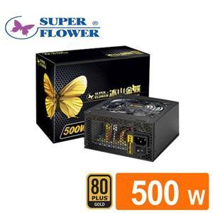 振華 冰山金蝶500W 80PLUS金牌電源供應器