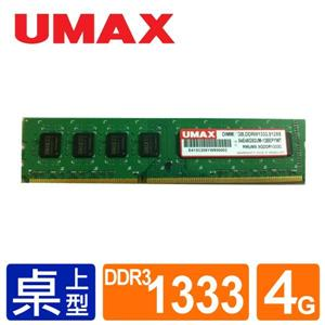 UMAX DDRIII 1333 4G(512 * 8) RAM