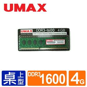 UMAX DDRIII 1600 4G(512 * 8) RAM