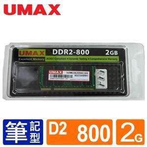 UMAX NB - DDR2 800 2GB 筆記型RAM