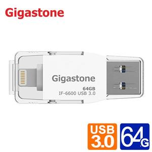 Gigastone IF6600 64G USB3 . 0 蘋果隨身碟