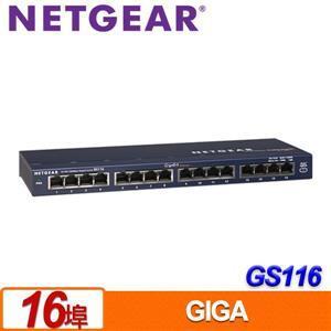 NETGEAR GS116 16埠Giga無網管型交換器