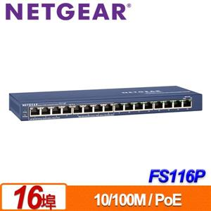 NETGEAR FS116P 16埠 10 / 100M無網管PoE交換器