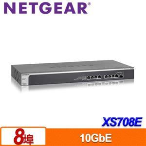 NETGEAR XS708E 8埠10G簡易網管型交換器
