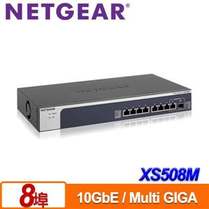 NETGEAR XS508M 8埠10Gb無網管Multi - Giga交換器