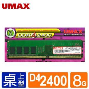 UMAX DDR4 2400 / 8G RAM(1024 * 8)