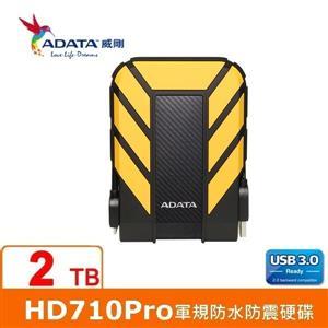ADATA威剛 Durable HD710Pro 2TB(黃) 2 . 5吋軍規防水防震行動硬碟
