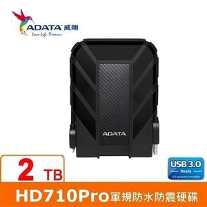 ADATA威剛 Durable HD710Pro 2TB(黑) 2 . 5吋軍規防水防震行動硬碟