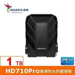 ADATA威剛 Durable HD710Pro 1TB(黑) 2 . 5吋軍規防水防震行動硬碟