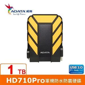 ADATA威剛 Durable HD710Pro 1TB(黃) 2 . 5吋軍規防水防震行動硬碟