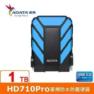 ADATA威剛 Durable HD710Pro 1TB(藍) 2 . 5吋軍規防水防震行動硬碟