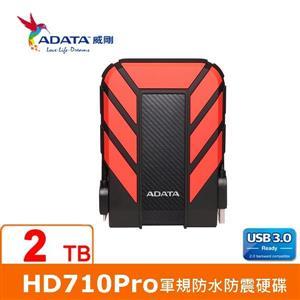 ADATA威剛 Durable HD710Pro 2TB(紅) 2 . 5吋軍規防水防震行動硬碟