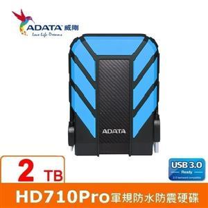 ADATA威剛 Durable HD710Pro 2TB(藍) 2 . 5吋軍規防水防震行動硬碟