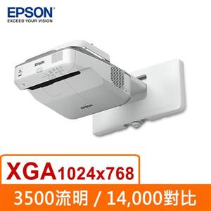 EPSON EB - 680 液晶投影機
