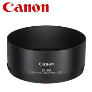 CANON LENS HOOD ES - 68 遮光罩