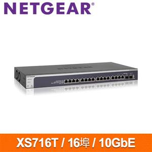 NETGEAR XS716T 16埠 10Gb智能網管交換器