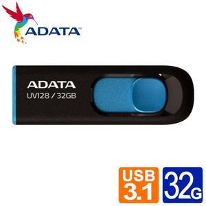 威剛 UV128 32G USB3 . 2行動碟 (藍)