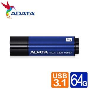 威剛 S102 pro 64G USB3 . 2行動碟 (藍)
