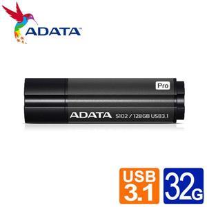威剛 S102 pro 32G USB3 . 2行動碟 (灰)