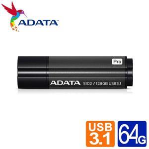威剛 S102 pro 64G USB3 . 2行動碟 (灰)