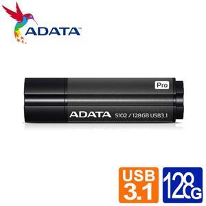 威剛 S102 pro 128G USB3 . 2行動碟 (灰)