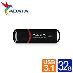 威剛 UV150 / 32GB USB3 . 2行動碟(黑色)