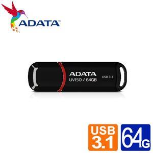 威剛 UV150 / 64G USB3 . 2行動碟(黑色)