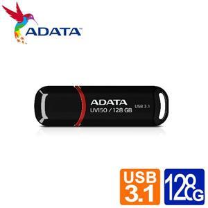 威剛 UV150 / 128G USB3 . 2行動碟(黑色)