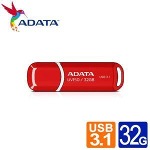 威剛 UV150 / 32GB USB3 . 2行動碟(紅色)