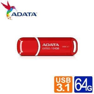威剛 UV150 / 64G USB3 . 2行動碟(紅色)