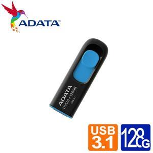 威剛 UV128 128G USB3 . 2行動碟 (藍)