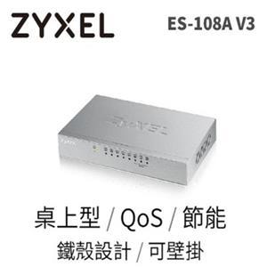 ZyXEL ES - 108A v3 10 / 100M無 8埠交換器Brans2 . 0(鐵殼)(家用